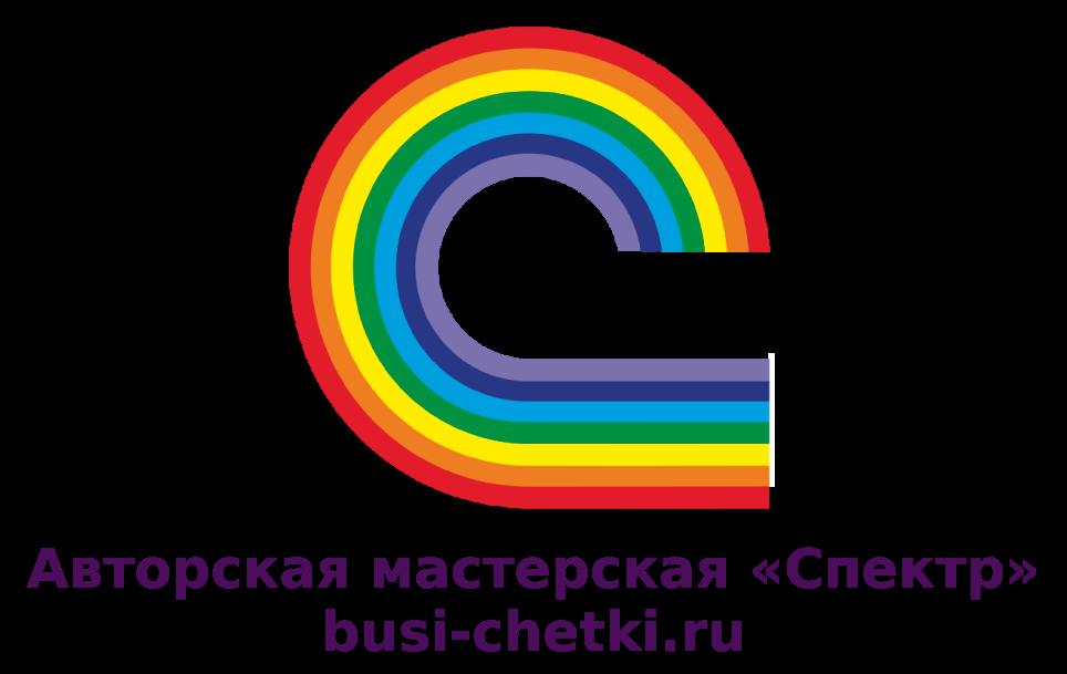 Авторская мастерская «Спектр»